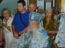 Vladyka Lavr's visit to Berezki - Посещение Владыкой Лавром прихода в Березках