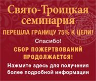 GTBannerAdRUSS75